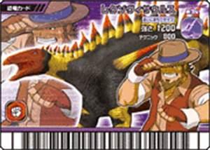 Lexovisaurus | Dinosaur King | Fandom powered by Wikia