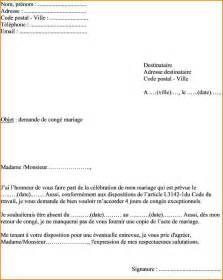 lettre remerciement mariage 10 lettre de deces modele de facture