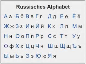 sprüche auf russisch russisch spielend lernen das russische alphabet