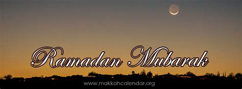 ramadan start date moon sighting reports fasting date