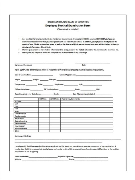 5+ Employment Physical Form Sample  Free Sample, Example. Cool Basketball Posters. Free Chalkboard Printables. Create Interest And Hobbies For Resume Samples. World Map Powerpoint Template. Business Expense Tracker Template. National Society Of Leadership And Success Graduation Cords. Nursing School Graduation Cakes. Bill Of Sale Template Free