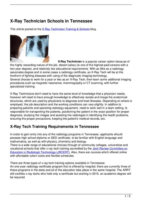 x technician schools in tennessee