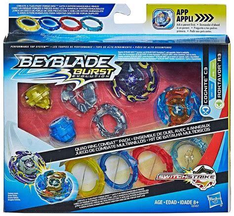 Бейблейд фафнир ф4 призрак geist fafnir beyblade … Quad Ring Combat Pack | Beyblade Wiki | Fandom