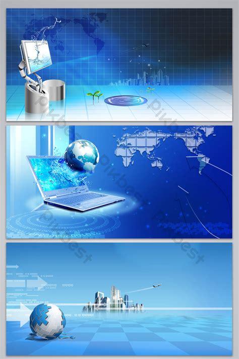 บอร์ดธุรกิจเทคโนโลยีพื้นหลังสีฟ้า | ภาพพื้นหลัง แบบ PSD ...