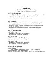 resume templates microsoft word free microsoft office resume templates e commercewordpress