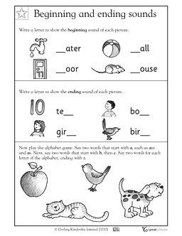 1st grade kindergarten reading worksheets beginning and ending sounds 1st grade reading