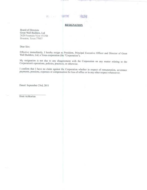 great resignation letters letter