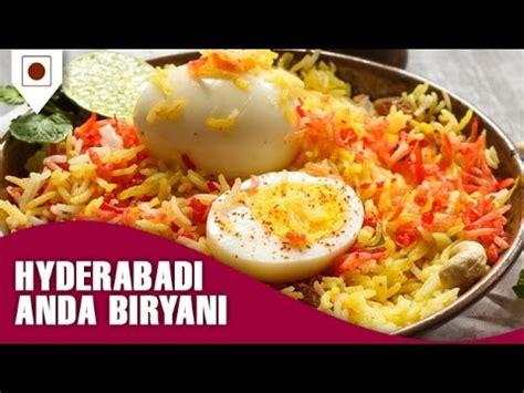 v駻anda cuisine how to hyderabadi anda egg biryani