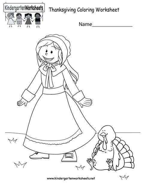 printable thanksgiving coloring worksheet