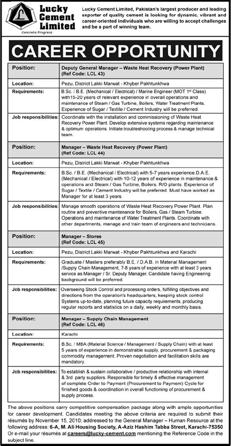 for deputy general manager in lucky cement limited