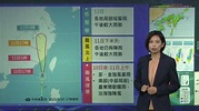 米克拉颱風》變胖又變強! 暴風圈將進入澎湖地區 - 生活 - 自由時報電子報