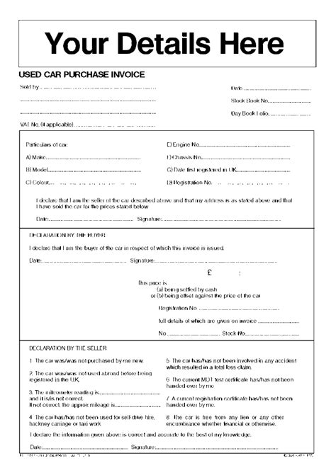 vehicle invoice template    avoid  vehicle