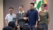 Lin Fei-fan Appointed DPP Deputy Secretary-General|太陽花學運領袖 ...