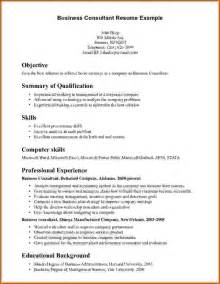 resume outline microsoft word free resume templates electrical apprentice electrician sle regarding perfect exles 89