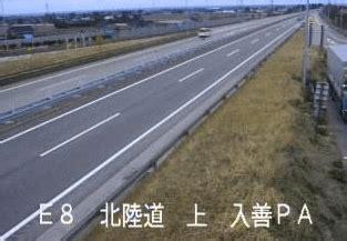 北陸 道 ライブ カメラ