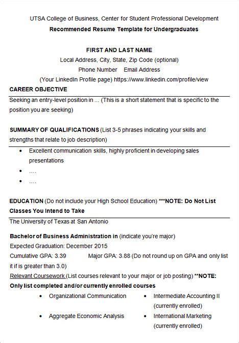 write college admission resume