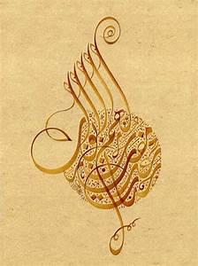 calligraphy | jamila's designs