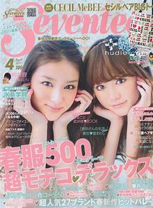 Jmagazine Scans: Seventeen April 2011
