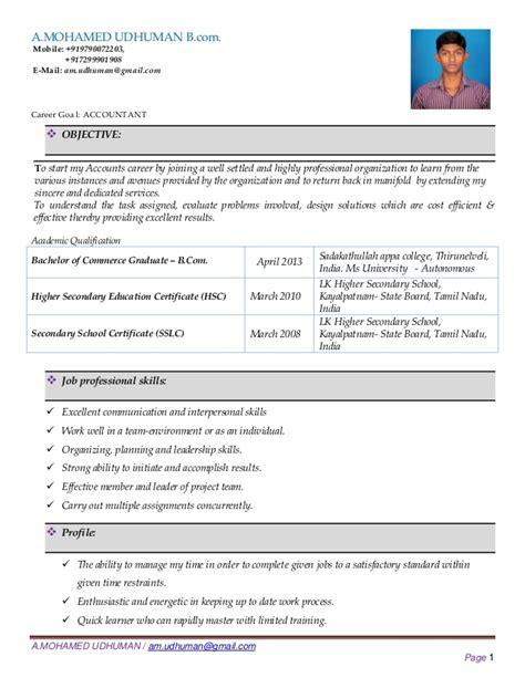 Bcom Resume Format Doc by Resume Md Udhuman B