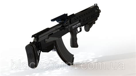 Ukrainian Black Storm Bs-4 Bullpup Conversion Kit For Ak