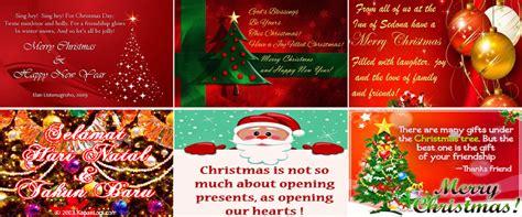 sae  aneka tulisan kartu selamat natal terbaru