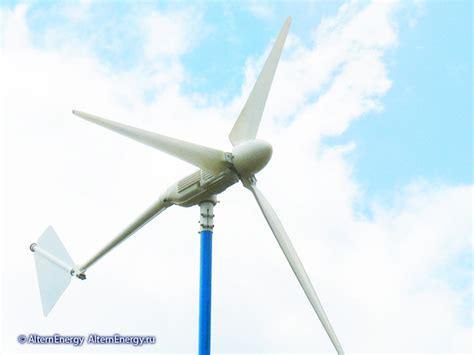 Ветрогенераторы в России интернетмагазины и компании со стоимостью в каталоге. Купить ветрогенераторы цена на сайте Propartner.
