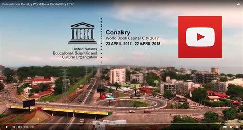 Siege De L Unesco - conakry nommée capitale mondiale du livre 2017 editafrica