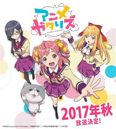 original anime anime gataris to start airing in fall