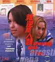 Arresting Gena (1997) - FilmAffinity
