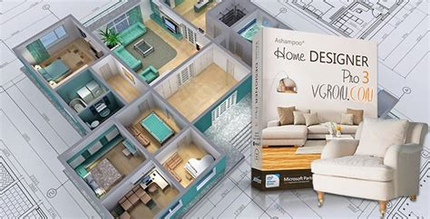 Ashampoo Home Designer  проектирование дома и дизайн