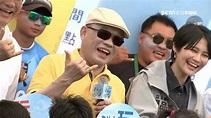 超搶鏡!蘇貞昌視察衝浪基地「臉超白」 網友笑:色號要挑   政治   三立新聞網 SETN.COM
