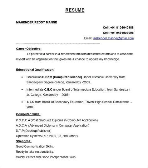 career objective for fresher assistant professor resume