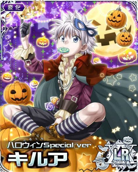Hxh mobage cards | tumblr. HxH Mobage Cards ~ 338 Halloween 2016 part 1 - On big hiatus - follow on Twitter