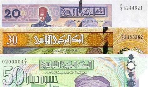 Changer Billet De Sur by Billet De Banque A Changer Tunisie