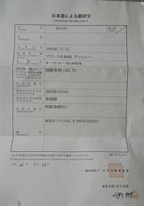 Avoir Son Permis Du Premier Coup : conduire au japon maj autoroute wakarimasen ~ Medecine-chirurgie-esthetiques.com Avis de Voitures