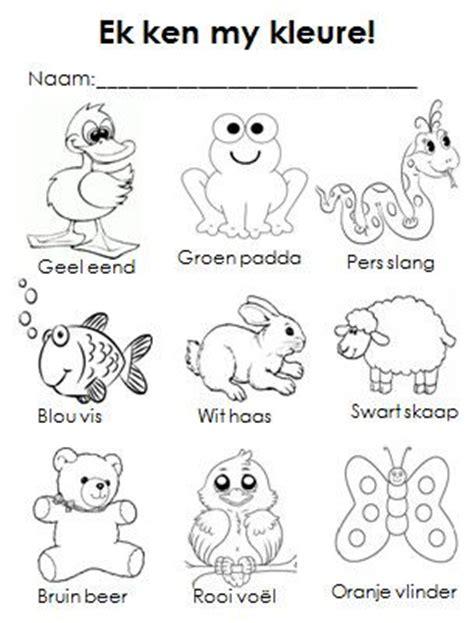 worksheets grade 4 afrikaans image result