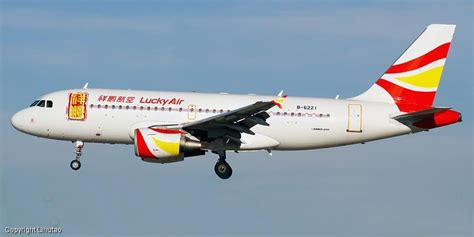 Lucky Air Gets Rebranded – FlyerTalk - The world's most popular frequent flyer community