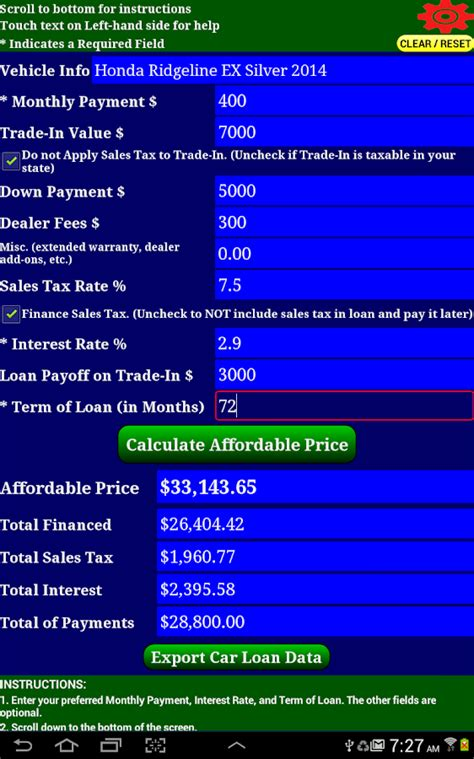 auto car loan payment calculator pro android apps