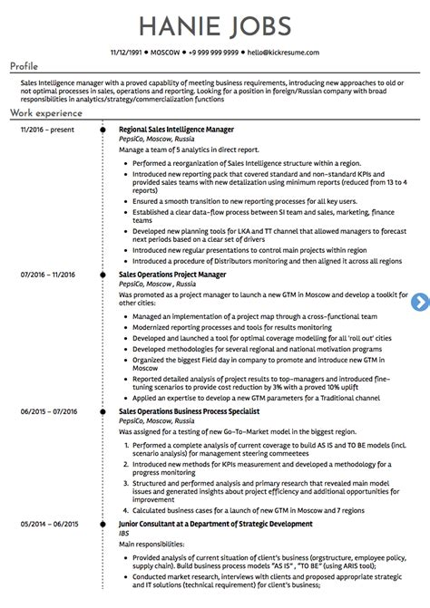 Great Product Manager Resume by 10 Resume Exles By Who Got Hired At