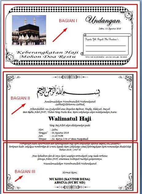 contoh undangan berangkat naik haji dengan