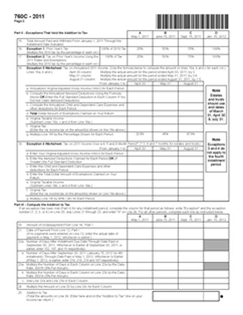form 760c 760c underpayment of estimated tax by