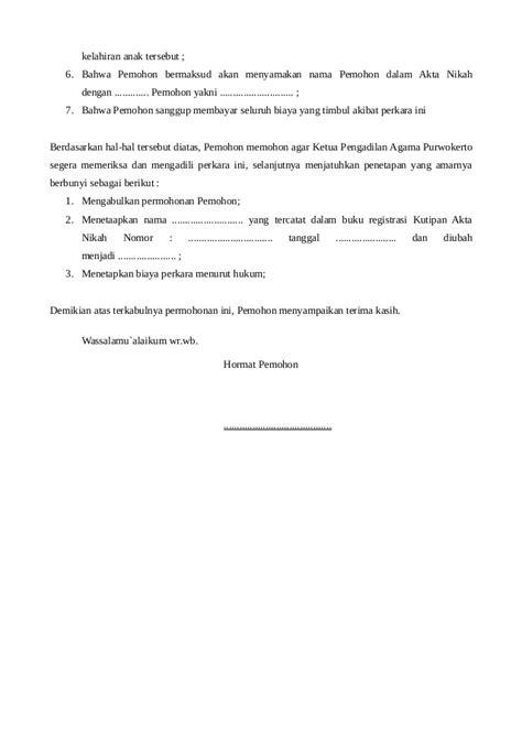 contoh surat permohonan cuti nikah pns surat