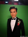 People Are Cheering For Kenneth Ma On The Streets Of Hongkong