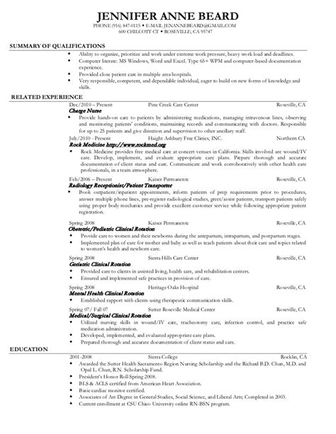 patient registration resume objective jen resume