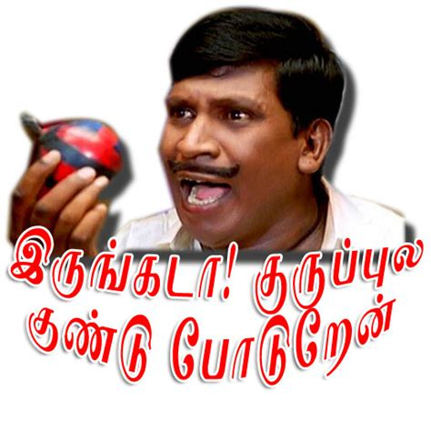 tamil memes stickers tamil punch dialogues  stickers