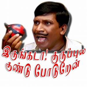 Tamil Memes Stickers  Tamil Punch Dialogues In Stickers