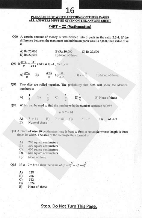 BBA – Maths - Past Entry Test Papers of IBA
