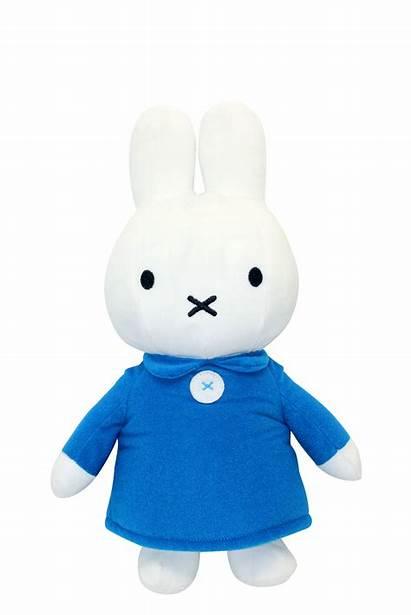 Miffy Tv Sensory Toy Tiny Pop Win