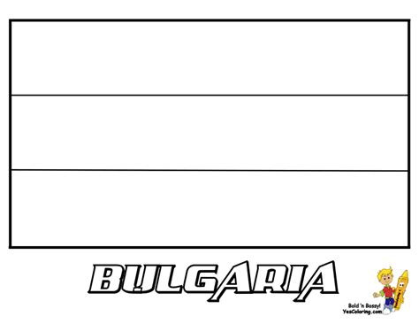 Bulgaria Flag  Free Colouring Pages