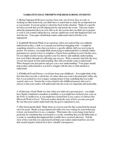 essays high school personal short narrative